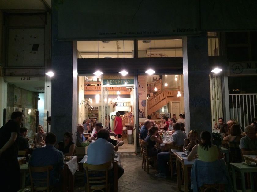 O Tzitzikas ki o Mermigkas, Athens, Greece